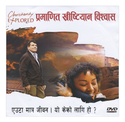 Christianity Explored DVD (Nepali)