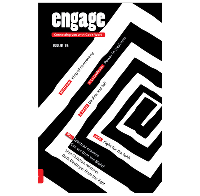 Engage: Issue 15 (ebook)