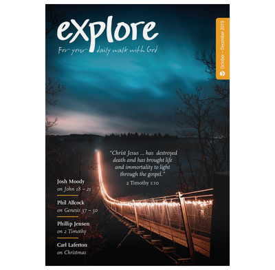 Explore (Oct-Dec 2019)