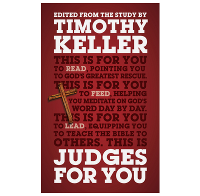 Judges For You (ebook)