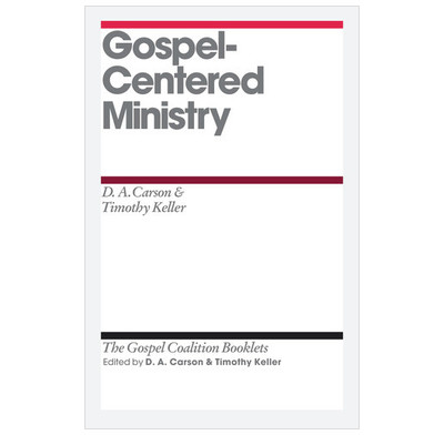 Gospel Centered Ministry (ebook)