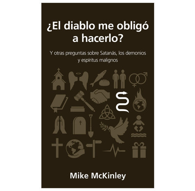 QCA: Did the devil make me do it? (Spanish)