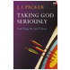 Taking God Seriously (ebook)