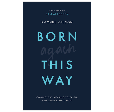 Born Again This Way (ebook)