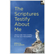 The Scriptures Testify About Me (ebook)