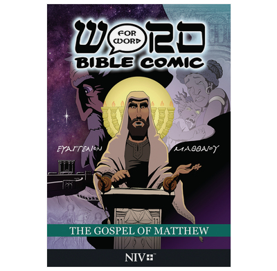 The Gospel of Matthew: Word For Word Bible Comic